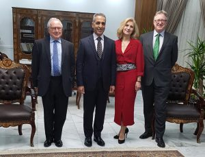 Lord Justice Gross, Chief Justice Faiq Zidan, Lady Justice Rafferty and His Honour Judge Andrew Hatton