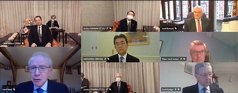 Japanese online meeting
